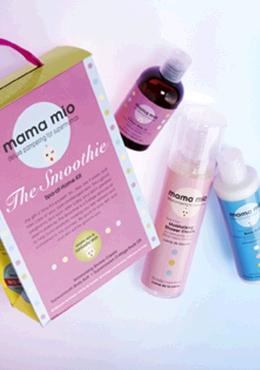 Mama Mio Gift Set
