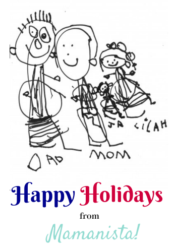 Happy Holidays from Mamanista
