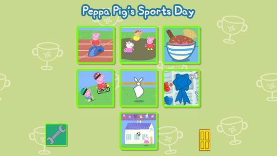 Sports Day App Menu