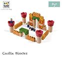PlanToys Castle Blocks